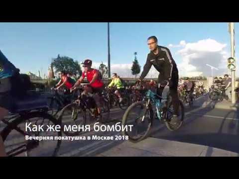 Велопрогулка 93 «За Князем Тьмы» (20 июня, среда)