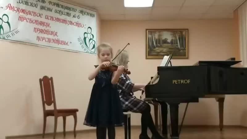 Семья Луцко