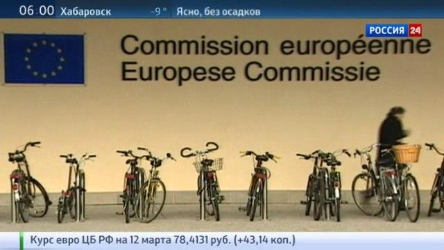 Новости на «Россия 24» • ЕС продлевает санкции против 146 граждан России, ДНР и Л