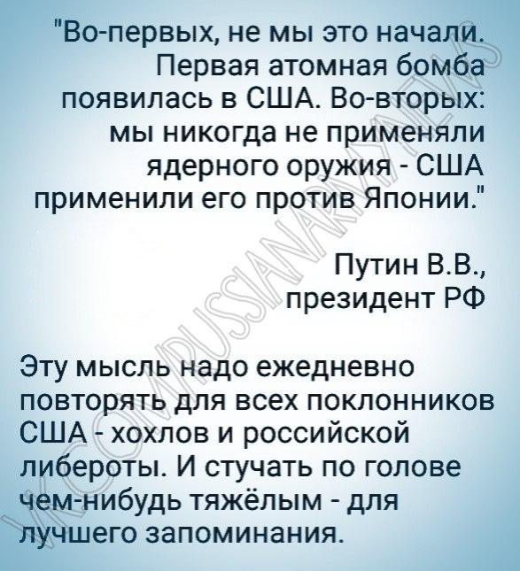 https://pp.userapi.com/c845019/v845019244/12c9f4/boIOnMyLtd0.jpg