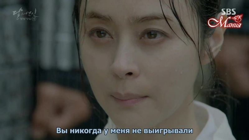 Наложница О и императрица Ю (Алые сердца: Корё. 11 серия)