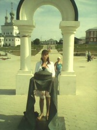 Екатерина Черепкова, 14 июня , Соликамск, id220200748