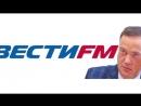 Vesti FM