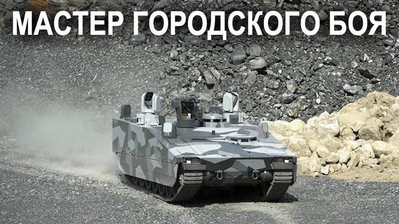 ГОРОДСКОЙ АС РУССКИЙ ТАНК-РОБОТ «ШТУРМ» | боевые роботы россии оружие т-14 армата танк т-72б3 армия