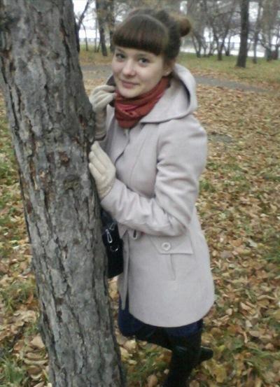 Ирина Панова, 1 июня 1996, Новосибирск, id150005341