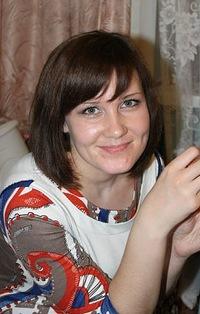Наталия Набокова, 16 марта , Чита, id203488652