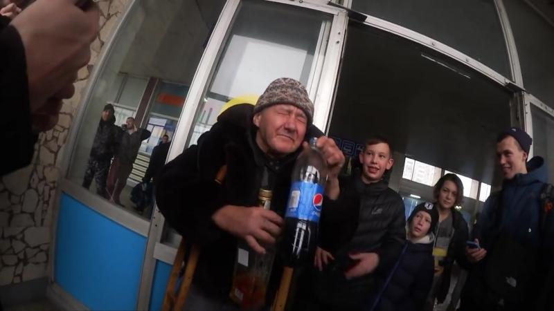 [ANDREY MARTYNENKO] VLOG ПРАНК С ПЕРЦЕМ Андрей Мартыненко