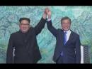 Лидер коммунистической КНДР впервые за 65 лет пересек границу с Южной Кореей