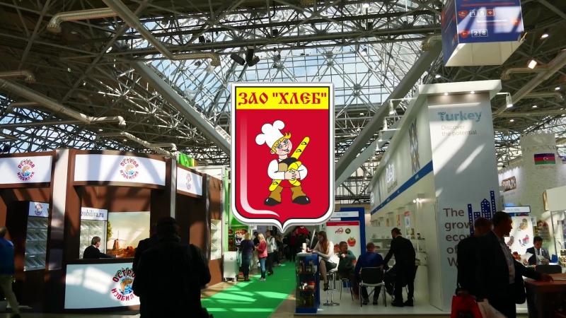 ЗАО Хлеб на «WorldFood Moscow - 2018»