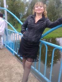 Наталья Тимофеева, 24 июля , Заинск, id81542390