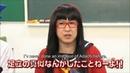Eng Sub Sugita Tomokazu imitates Persona characters