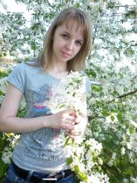 Ирина Маслёнкина, 11 декабря 1989, Новосибирск, id25649178