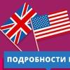 Английский язык | BigAppleSchool