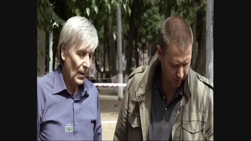 Карпов 3 сезон 30 серия