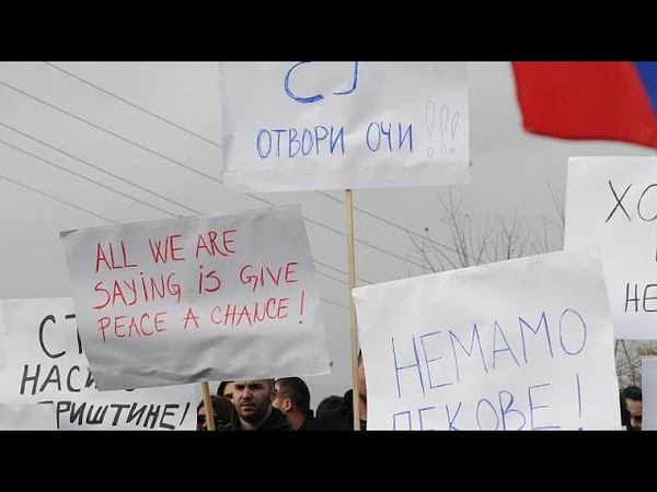 Сербы против косовских пошлин: ЕС, открой глаза!