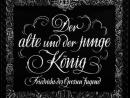 Старый и молодой король историч драма 1935