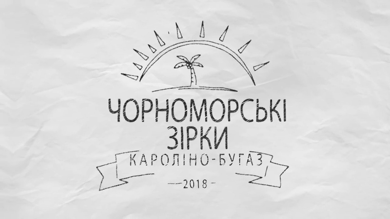 ЗРАЗКОВИЙ ХОРЕОГРАФІЧНИЙ КОЛЕКТИВ СЛАВІЯ - Залицяльники укр полька