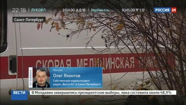 Новости на «Россия 24» • В Петербурге хулиганы напали на скорую помощь