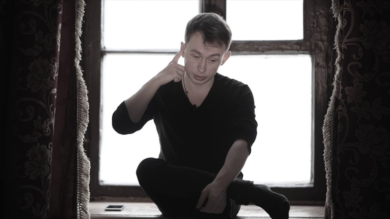 На подоконник взгромоздясь... - Руслан Шишкин в гостях у Леонида Селеменева