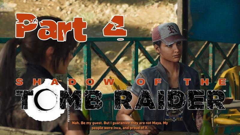 Tomb Raider НЕ НЕ ТО ЖЕЛЕЗО Сырое 1 год или 1.5 ждать поколения