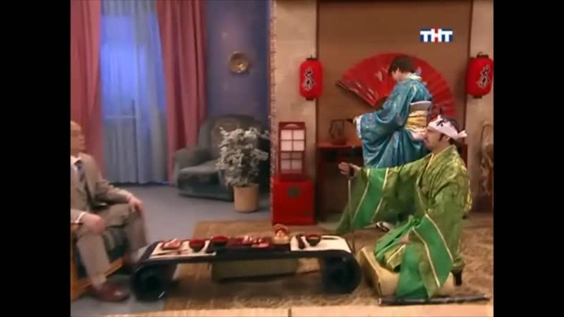 Счастливы вместе vs Married with children женаты с детьми япония японская культура адаптация сериала караоке толик полено