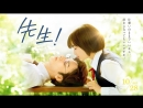 [Doranime] Spitz - 歌ウサギ (Поющий кролик) (OST. 先生! 、、、好きになってもいいですか?)