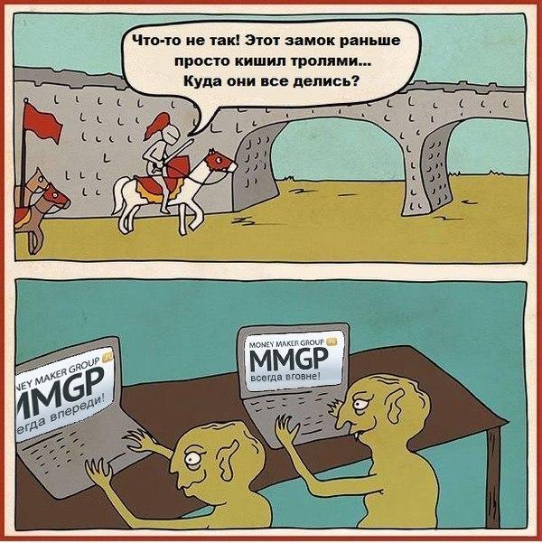 mmgp.ru форум лоховодов и продажных модераторов и  админов хайпов