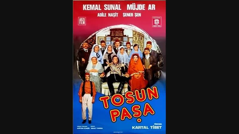 Тосун-паша Tosun Pasa (1976)