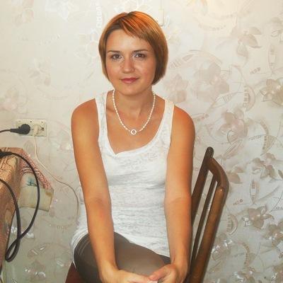 Екатерина Троицкая, 31 января 1983, Екатеринбург, id141029042