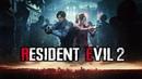 RESIDENT EVIL 2 Remake Demo - Полное прохождение