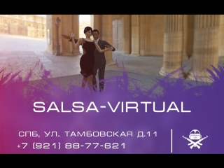 Salsa Lessons in Virtual Reality - Learn Real World Skills