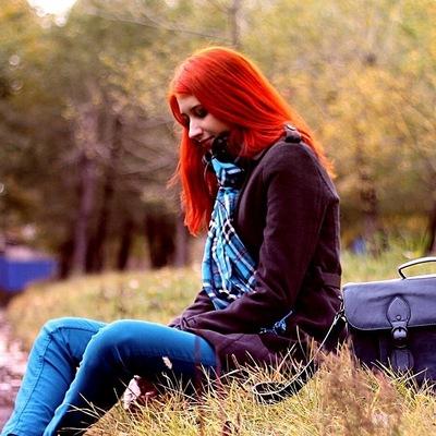 Наталия Тарасова, 20 ноября 1991, Красноярск, id8353042