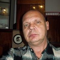 Анкета Андрей трофимов