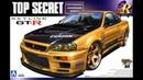 Aoshima Nissan Skyline R34 GTR Top Secret 1 24