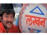 Mera Naam Hai Lakhan - Ram Lakhan -  Superhit Bollywood Song - Old Hindi Songs
