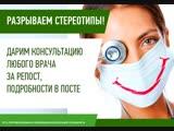 Медицинский центр Helix _ Итоги конкурса