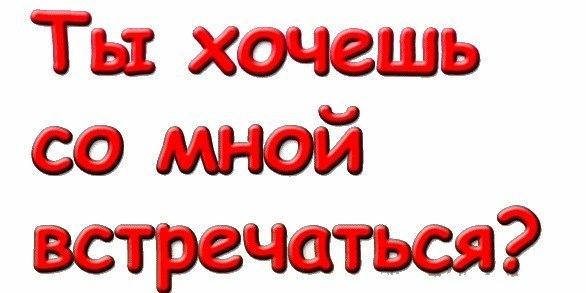 http://cs618121.vk.me/v618121037/176f8/Apg28W7td_0.jpg