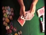 Прост фокус с картами