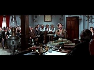 Она по прежнему зовёт его сыном / El Zorro justiciero (1969)