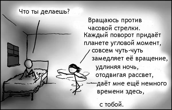 http://cs409120.vk.me/v409120899/1328/ZnqoIB_j-b4.jpg