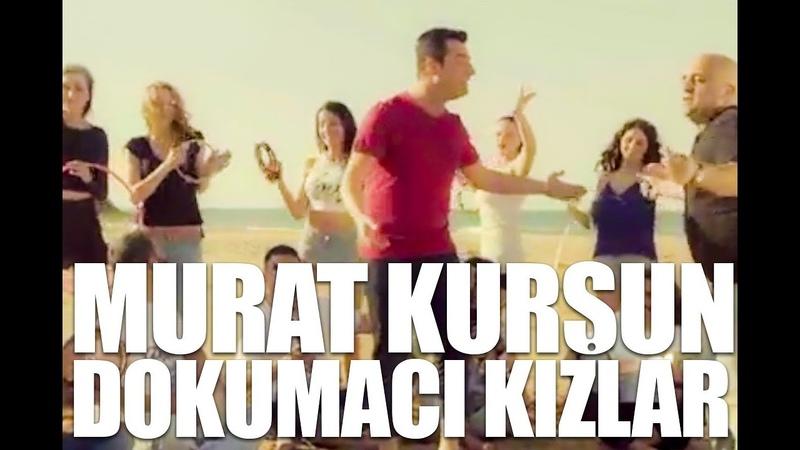 Dokumacı Kızlar ♫ Murat Kurşun ♫ Muzik Video ♫ Official