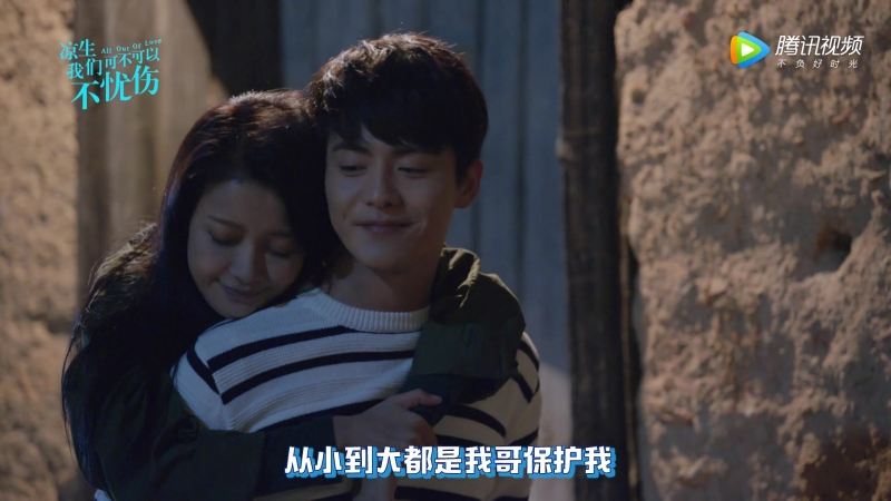 Трейлер-анонс 我只要我哥!персонаж Цзян Шэн《凉生》姜生孙怡宣传片