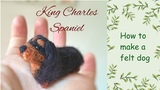 How to make a felt dog King Charles Spaniel 112 dollhouse