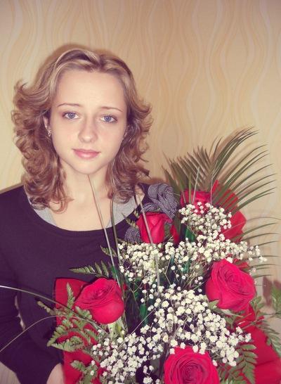Анна Шаруда, 20 октября , Днепропетровск, id72800414