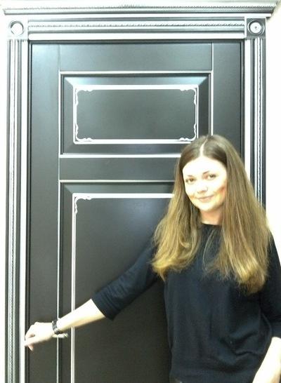 Юлия Клименко, 8 января 1987, Полтава, id127174372
