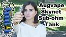 Augvape Skynet Sub ohm Tank