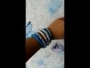 Многоярусный браслет для Марии