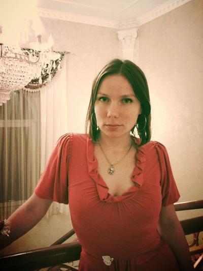 Кристина Задорная, 15 июня 1992, Черновцы, id133017109