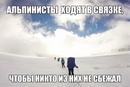 Андрей Самолёт фото #19