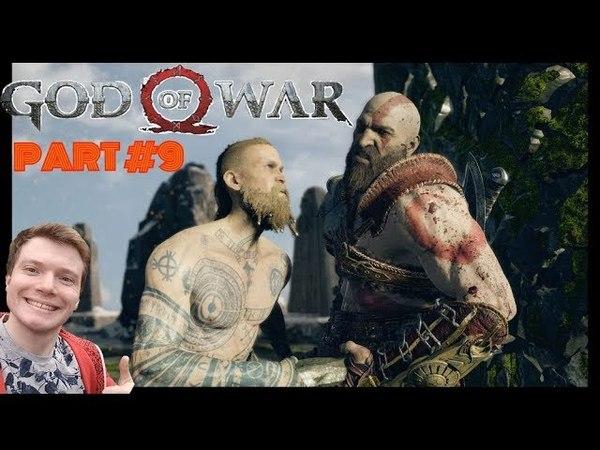 ГОПНИК RETURNS - God of War - Part 9